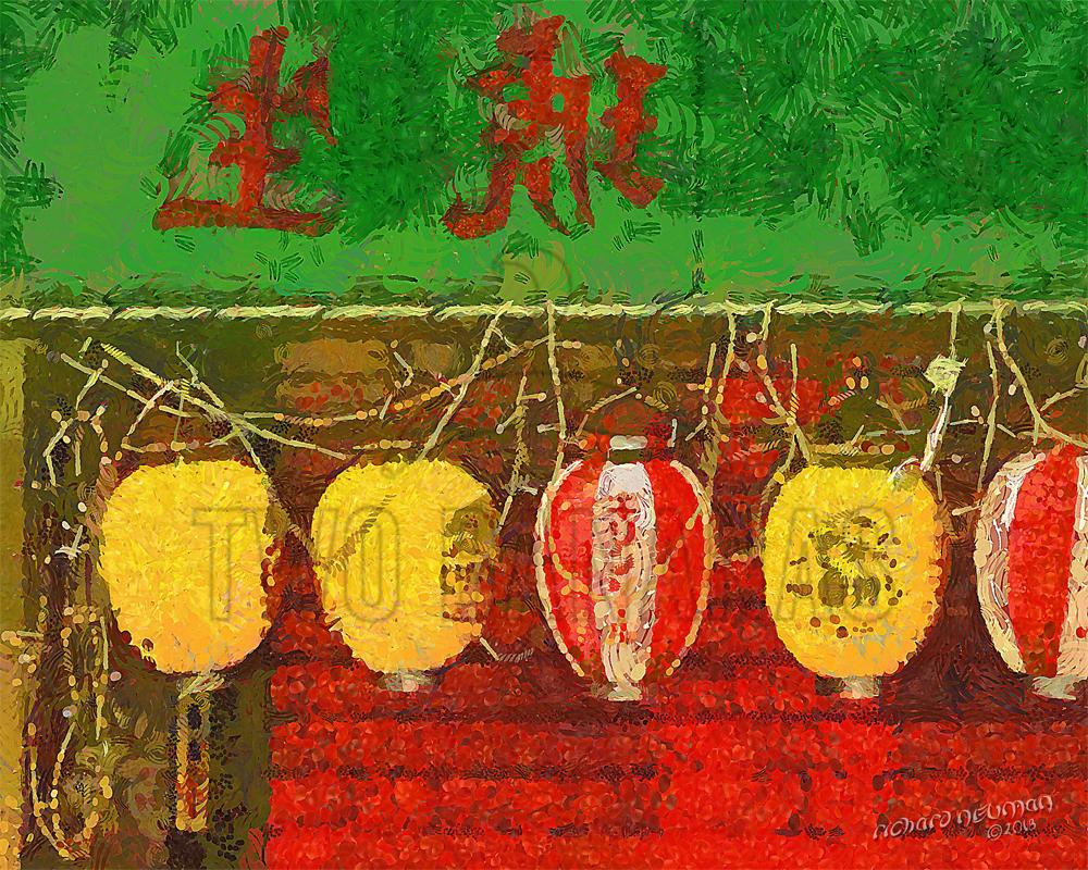 Lights And Lanterns Osaka Japan DIY Download Print Millennial Impressionist Richard Neuman Two Bananas Art
