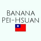 Name Pei-Hsuan Two Bananas Art Taiwan Flag