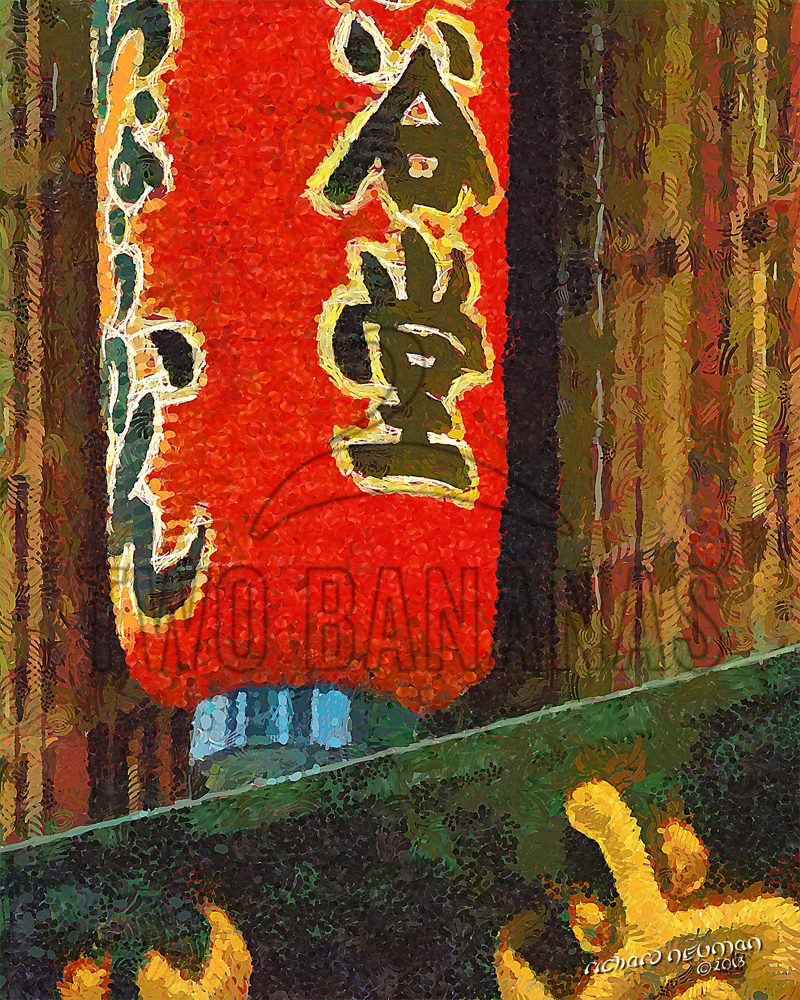 Geisha Street Lantern Kyoto Japan DIY Download Print Millennial Impressionist Richard Neuman Two Bananas Art
