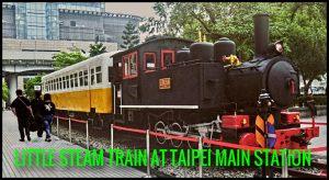 Steam Engine Outside Taipei Main Train Station Visual Verbal Stories Richard Neuman Two Bananas Art