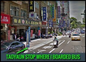 Taoyaun Bus Stop Visual Verbal Stories Richard Neuman Two Bananas Art