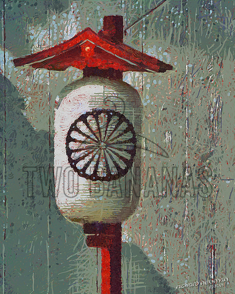 White Lantern Against White Wall Nara Japan DIY Download Print Millennial Impressionist Richard Neuman Two Bananas Art