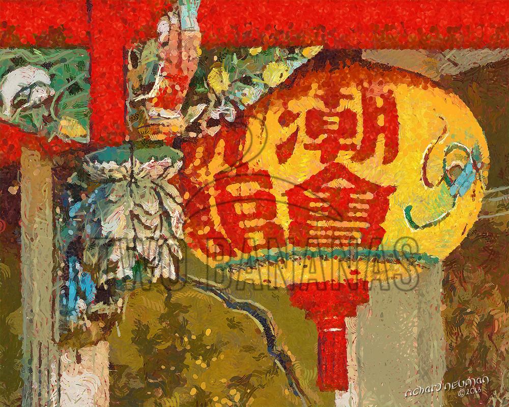 Decorative Temple Lantern Ancient City Hoian Vietnam DIY Download Print Millennial Impressionist Richard Neuman Two Bananas Art